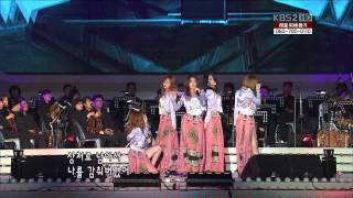 [HD] 120906 4 Minute - Volume Up