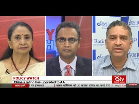 Policy Watch Episode - 270