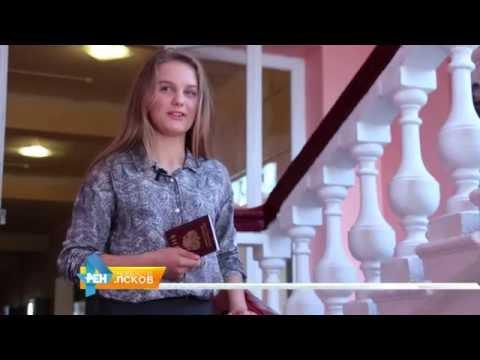 Новости Псков 23.08.2016 # Вручение паспортов