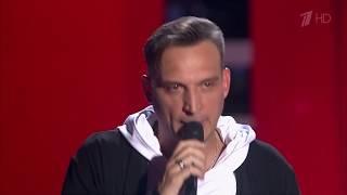 Алексей Сафиулин «Прощай, радость» - Слепые прослушивания - Голос - Сезон 6