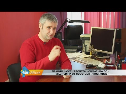 Новости Псков 23.03.2017 # Интервью с Алесеем Кирилловым