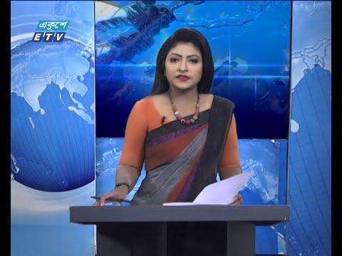 11 Am News || বেলা ১১ টার সংবাদ || 01 October 2020  || ETV News