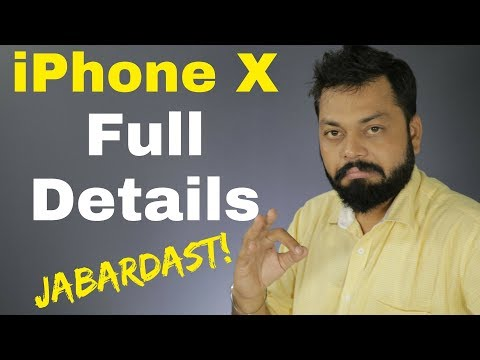 iPhone X (iPhone 10) FULL DETAILS | जबरदस्त !!
