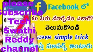 how to change name in facebook lite in telugu - TH-Clip