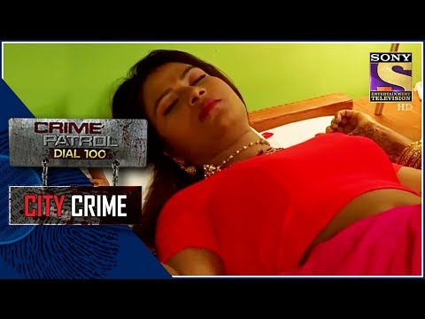 City Crime   Crime Patrol   हत्याकांड   Delhi