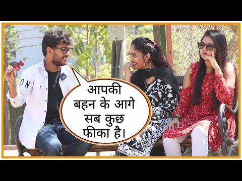 Aapki Bahan Ke Aage Sab Kuch Fika Hai Prank In Mumbai On Cute Girls By Desi Boy With Twist