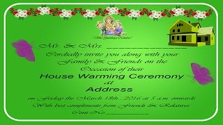 How to design a House Warming Invitation Card in Photoshop (in Tamil with ESubs )