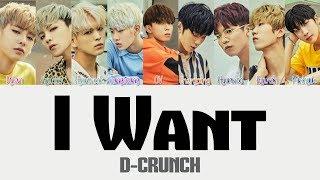 D-Crunch - I Want
