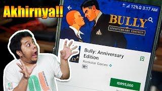 Main BULLY di Smartphone! AKHIRNYA!!! :D (BULLY Anniversary Edition)