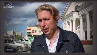 Жители Якутска читают стихи Пушкина
