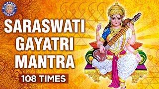 saraswati mantra chitra - मुफ्त ऑनलाइन वीडियो