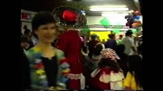 מסיבת פורים של הילדים 1992 אשדות יעקב מאוחד - הסרטון באדיבות ולדימיר אזבל(1 סרטונים)