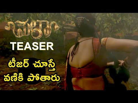 Mela Movie Teaser | Mela Horror Movie | Sai Dhanshika | Ali | Sony Charishta