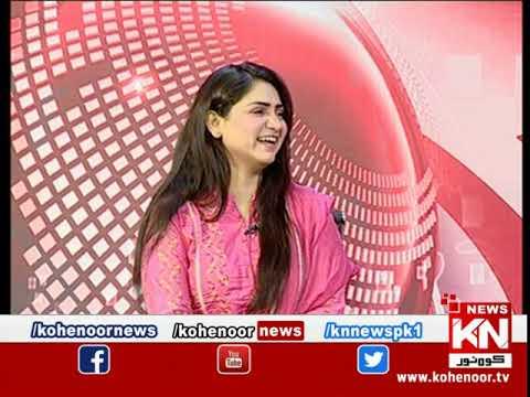 Kohenoor@9 31 October 2020 | Kohenoor News Pakistan