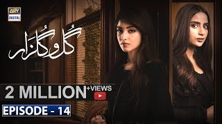 Gul-o-Gulzar Episode 14 | 12th Sep 2019 | ARY Digital Drama