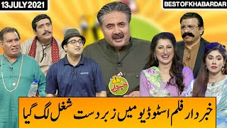 Best of Khabardar   Khabardar With Aftab Iqbal 13 July 2021   Express News   IC1I