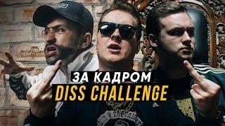 ЗА КАДРОМ: DISS CHALLENGE - ДЖАРАХОВ vs ХОВАНСКИЙ vs СОБОЛЕВ vs ОХРИП vs BIG RUSSIAN BOSS #vsrap