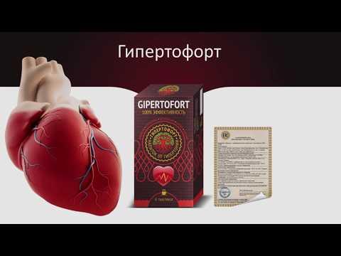 Диагноз артериальная гипертония или гипертензия