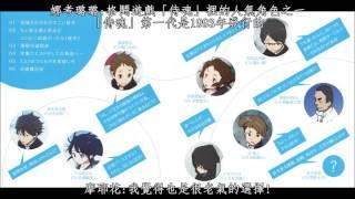 氷菓ドラマ-漫研の頑固者/冰菓廣播劇-漫研的頑固者中文字幕