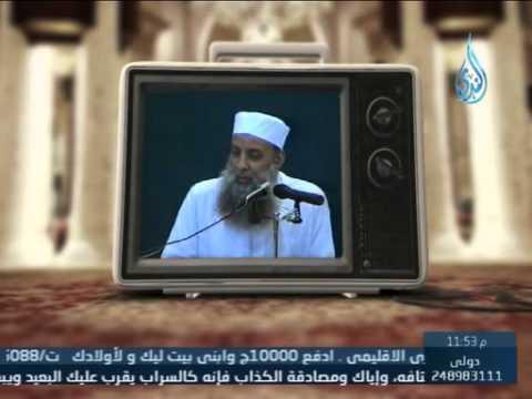 ذكريات من زمن فات | مدرسة الحياة 1 |الشيخ أبي إسحاق الحويني
