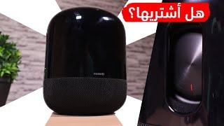 مازيكا سماعة هواوي Sound X بعد التجربة: هل أنصح بشرائها؟ مميزات وعيوب تحميل MP3