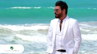 تحميل اغاني Sabah Alatar ... Ysafer Elghali | صباح العطار ... يسافر الغالي MP3