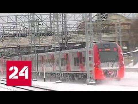На Рижском направлении МЖД увеличен интервал движения поездов