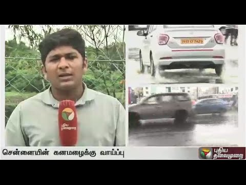 Chennai-northern-TN-to-witness-continuous-rain--Details