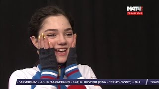 2017-03-28 - Чемпионат Мира 2017   Евгения МЕДВЕДЕВА после тренировки