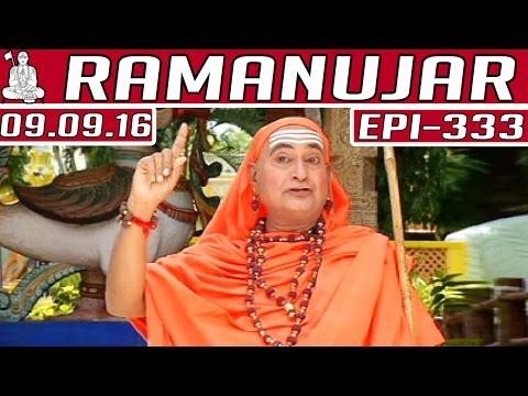 Ramanujar-Epi-333-09-09-2016-Kalaignar-TV