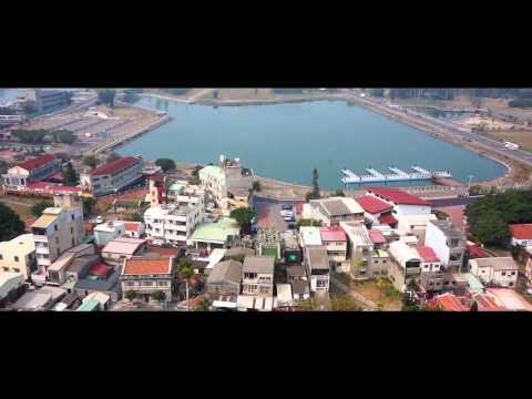 空拍臺南的影片