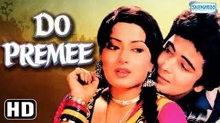Do Premee (HD) Rishi Kapoor   Moushumi Chatterjee   Om Prakash Bollywood Hit's (With Eng Subtitles)