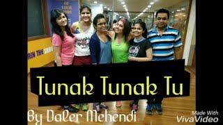 Tunak Tunak Tu by Daler Mehendi | Dance Fitness | Easy Bhangra Steps | Priyanka Mehta