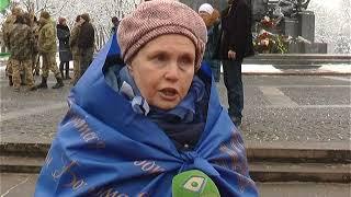 В Харькове отпраздновали День Соборности Украины