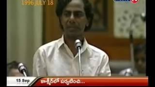 Gulte Com   KCR Showers Praises On Chandrababu   Rare Video   YouTube