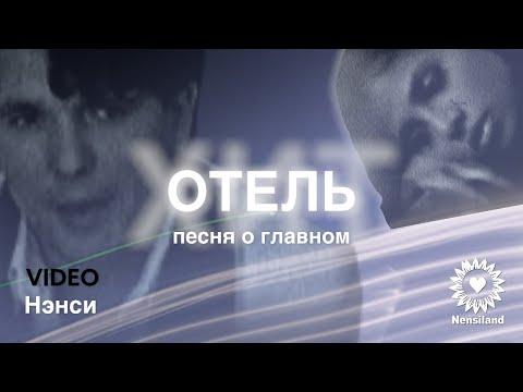 Гурченко песня про счастье