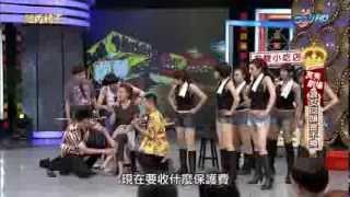 [1080P]20131130萬秀豬王--萬秀劇場--浪女回頭金不換