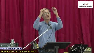 WU-S BAE KHEU: TAE UH SI NYI PHUH: CHO LAE [M. PHA NGWA. YAE,-WU:] 2018-04-01