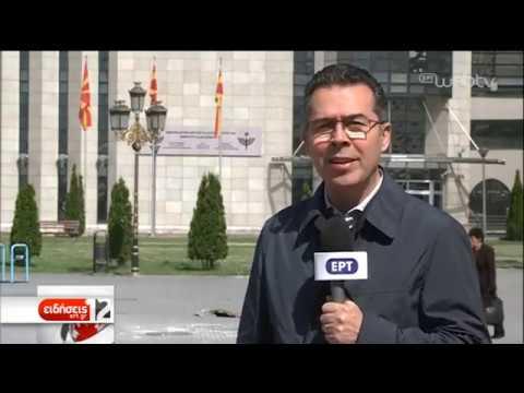 Στέβο Πεντάροφσκι: Βάρος στην ευρωπαϊκή και ευρωατλαντική προοπτική της χώρας   06/05/19   ΕΡΤ