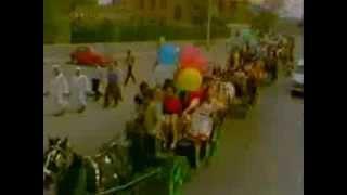 تحميل اغاني العيد فرحة ...أهلا اهلا بالعيد صفاء ابو السعود MP3
