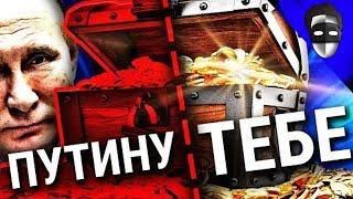 Топ10 ДЕБИЛЬНЫХ Российских Законов! Telblog.net