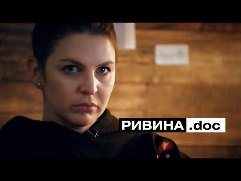 Анна Ривина, глава Центра «Насилию.нет» – о домашнем насилии, иностранных агентах, Регине Тодоренко