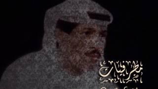 يوسف المطرف - وين الوعود - عود | مطرفيات