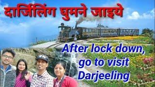 शिलांग, मेघालय, Shillong, Meghalaya,     Douki, Cherapunji, India tour guide & Information (Sandip)