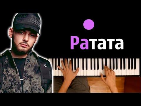 Konfuz — Ратата ● караоке | PIANO_KARAOKE ● ᴴᴰ + НОТЫ & MIDI