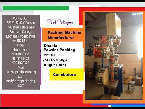 Dhania Powder Packing Machine