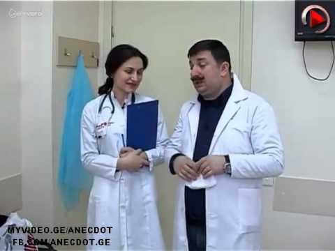 სავადმყოფო  (ანეკდოტი)