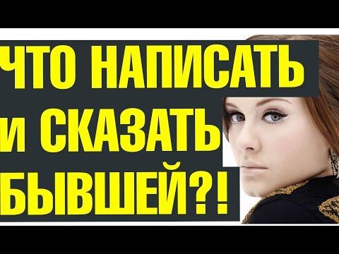 Возбудитель для женщин в аптеке омск