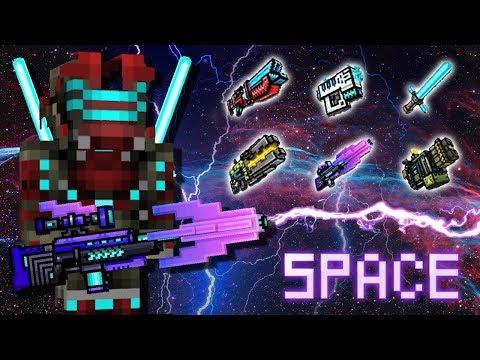 Pixel Gun 3D - Space Weapons Gameplay
