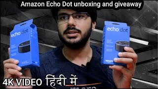 Amazon Echo Dot Unboxing and Giveaway and how to set up ALEXA | UNBOXING # 11